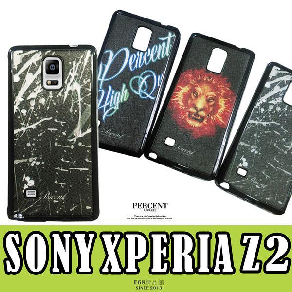 E68精品館 SONY Z2 L50W 台灣品牌 PERCENT 設計 彩繪 貼皮 仿皮 印刷 軟殼 背蓋 保護套 手機殼