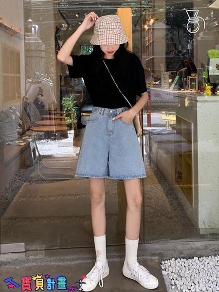 牛仔五分褲女 夏季2021新款高腰闊腿牛仔短褲女裝寬鬆顯瘦薄款休閒直筒五分褲子 618狂歡