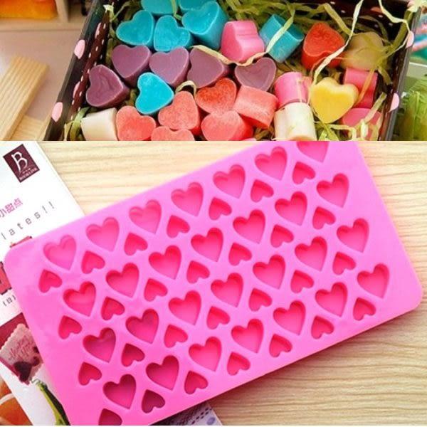 情人節 巧克力模 55顆心型巧克模 果凍模 皂模 冰塊模 想購了超級小物