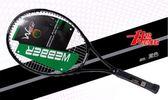 韋伯網球單人初學碳素專業訓練比賽男女式PLL1847【男人與流行】