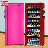 簡易鞋架防塵多層鞋櫥加高無紡布收納鞋架簡約現代10層鞋櫃igo 港仔會社