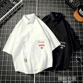 怪味少女襯衫短袖polo衫夏季新款原宿風韓版寬鬆復古工裝方領上衣 韓語空間