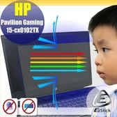 ® Ezstick HP Gaming 15-cx0102TX 防藍光螢幕貼 抗藍光 (可選鏡面或霧面)