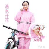 雨衣  遇水開花成人徒步韓版時尚雨衣雨褲電動車摩托車加厚套裝男女通用 KB9849【野之旅】