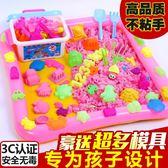 兒童太空玩具沙子套裝安全無毒散沙男孩女孩動力魔力黏土橡皮彩泥QM   良品鋪子