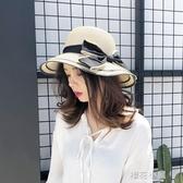 韓國沙灘帽子女夏海邊小清新草帽百搭防曬遮陽帽蝴蝶結遮臉太陽帽『櫻花小屋』