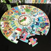 兒童3-6歲大塊時鐘拼圖益智玩具早教48片拼板數字配對啟蒙教具【雙12限時8折】