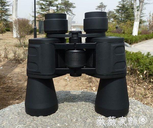G2探索二代20X50雙筒望遠鏡 旅游觀景高清