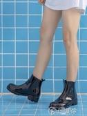 雨靴 雨鞋女韓國可愛時尚款外穿防滑膠鞋中筒水鞋成人短筒雨靴