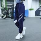 運動褲 束腳運動褲女寬鬆顯瘦長褲速干跑步哈倫健身瑜伽褲薄款網紅ins潮