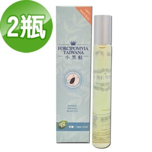 AiLeiYi天然小黑蚊防蚊液12ml(6入)