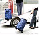 四輪靜音可拉伸行李車可折疊便攜購物車手拉車拉貨推買菜車拉桿車 YDL