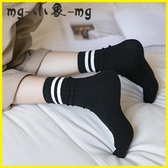 MG 堆堆襪-雙襪子女中筒襪純棉堆堆襪長襪襪