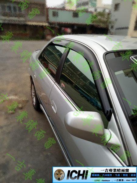 【一吉】98-02年 六代Accord K9 台本原廠型 晴雨窗 / K9晴雨窗 k9 晴雨窗 accord晴雨窗 雅哥晴雨窗