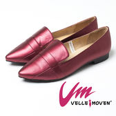 Velle Moven~法式優雅~金屬感尖頭樂福便鞋_金屬紅