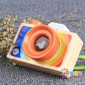 神奇萬花筒相機多棱鏡寶寶益智玩具3歲以上兒童仿真照相機玩具