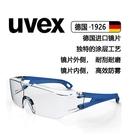 護目鏡 UVEX優唯斯護目鏡打磨防沖擊防飛濺防風防塵防霧男女騎行勞保眼鏡