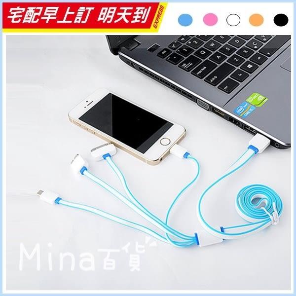 ✿mina百貨✿ 四合一快速充電線 2.1A充電線 蘋果 安卓 充電線 Iphone Samsung Sony ASUS 【C0160】