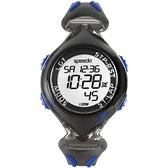 Speedo 暢快運動電子腕錶-藍