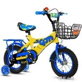 兒童自行車腳踏車16寸寶寶2-3-6歲男女小孩童車12-14-18-20寸單車QM『櫻花小屋』