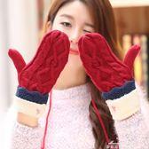 手套女冬季甜美可愛學生手套加棉手套女冬加厚保暖手套 雙十一鉅惠5折下殺