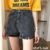 夏季新款韓版學生高腰牛仔短褲女寬鬆淺色開叉百搭闊腿熱褲潮 潔思米