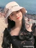 沙灘帽 帽子女春夏天防曬遮陽帽韓版漁夫帽可愛百搭日系網紅沙灘太陽帽潮