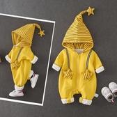 嬰兒衣服男女寶寶秋裝套裝嬰幼兒外出連身衣【奇趣小屋】