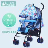 可坐可平躺折疊透氣超輕便嬰兒推車