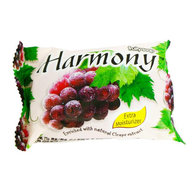 【Harmony】水果香皂(葡萄)75g
