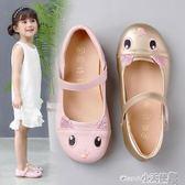 公主鞋 女童鞋可愛寶寶小皮鞋春秋鞋學生女孩兒童單鞋軟底公主鞋【小天使】
