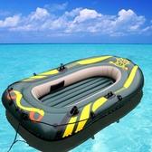 三人充氣釣魚船加厚便攜雙人皮劃艇多氣室四人橡皮艇沖鋒舟新款氣墊 PA5290『棉花糖伊人』