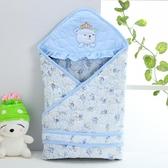 嬰兒包被新生幼兒春秋冬季款薄棉抱被初生寶寶加厚抱毯 花樣年華