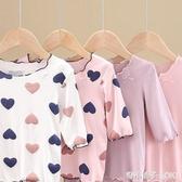 兒童夏季莫代爾薄款睡衣女童甜美家居服寶寶七分袖空調服兩件套裝 青木鋪子