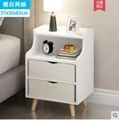 床頭櫃 北歐簡約現代儲物櫃床邊小櫃子 多功能臥室小收納櫃經濟型