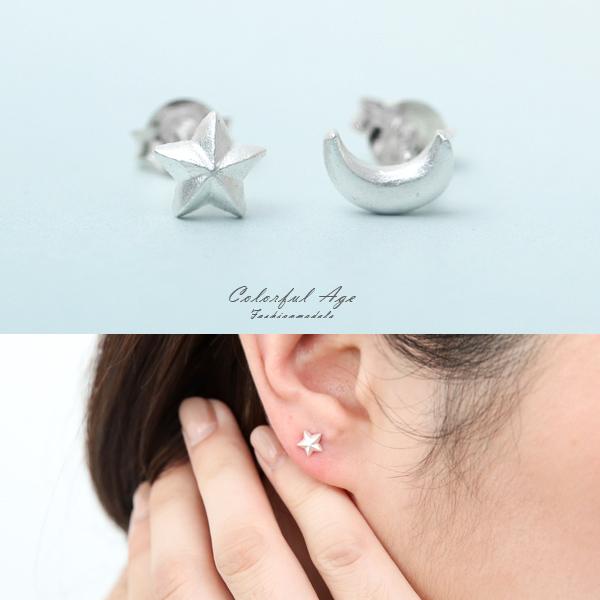 銀飾 霧面夜空耳針純銀耳環【NPD127】一對