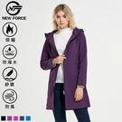 中長版顯瘦連帽保暖外套-紫色