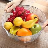瀝水籃 304不銹鋼瀝水籃廚房圓形洗菜盆水槽架篩子客廳家用水果籃收納筐