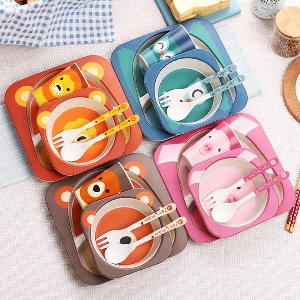 餐盤 竹纖維兒童防摔餐具吃飯餐盤分隔格兒童飯碗寶寶輔食碗叉勺子套裝
