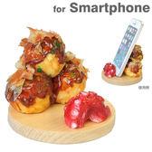 Hamee 日本製 超逼真 仿真食物造型手機座 手機架 模型 名片座 (章魚燒) 54-811634