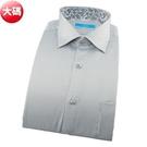 【南紡購物中心】【襯衫工房】長袖襯衫-淺灰色細條紋  大碼45
