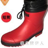 雨鞋 雨鞋男膠鞋男士雨靴水鞋套鞋釣魚鞋中筒防水防滑冬季水靴 CP1260【棉花糖伊人】