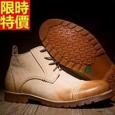 真皮中筒靴-日系復古做舊瘋馬皮革牛皮男馬丁靴3色67q18【巴黎精品】