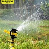 園林草坪家用農用綠化灌溉噴淋澆水塑膠搖臂自動旋轉灑水器噴頭歐韓 館