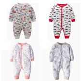 新生兒 開扣嬰兒長袖長褲平腳包屁衣 連身衣 套裝 新生兒 嬰兒 連身 包屁衣 橘魔法 現貨