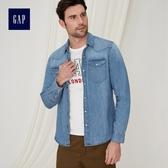 Gap男裝 1969基本款純棉西部風修身牛仔襯衫 225678-中度牛仔藍