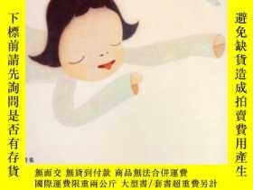 二手書博民逛書店罕見美術手帖 813號(2001年12月號) 特集 奈良美智読本Y358452 美術出版社 出版20