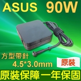 ASUS 90W 方型帶針 變壓器 ZenBook U500V U500VZ UX51UX51Z UX51UVA X560 X560U X560UD
