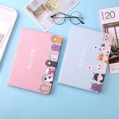 新年鉅惠2018蘋果ipad air2保護套2017新款mini4/2卡通殼3全包9.7寸1可愛 熊貓本