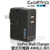 GoPro Wall Charger 壁式充電器 (24期0利率 免運 台閔公司貨) AWALC-001 適用HERO 6 HERO 5 HERO 4